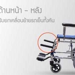 รถเข็นอลูมิเนียมแบบเสลี่ยงยก ล้อแม็กซ์ ทนทานน้ำหนักเบา ล้อ 12 นิ้ว สีน้ำเงิน