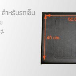 แผ่นเบาะนั่ง PVC สำหรับรถเข็น 809 Size 40×50.5 cm. สีดำ