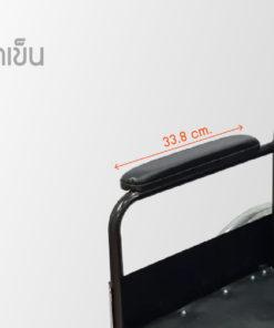 [ 1 ข้าง ] ที่พักแขน สำหรับรถเข็น 33.8 cm.