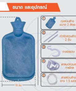 ชุดซิลิโคนสวนล้าง แบบพกพา DETOX BAG SET 2 L. สามารถประยุกต์เป็นกระเป๋าน้ำร้อนได้