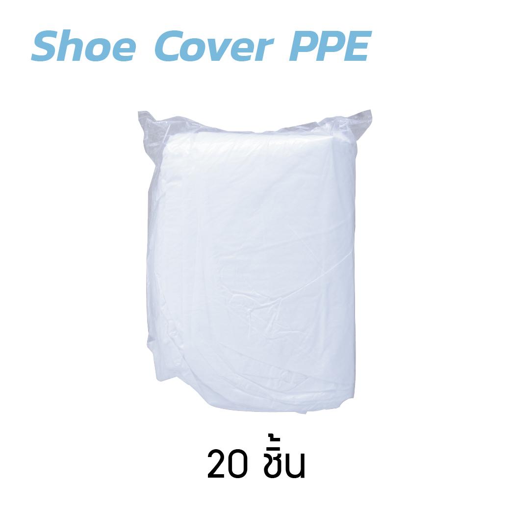 EB0614 3