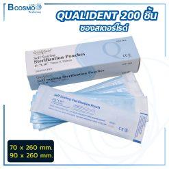 ซองสเตอร์ไรด์ QUALIDENT 200 ชิ้น Size – [ SP-004 – 70×260 mm. | SP-006 – 90×260 mm. ]