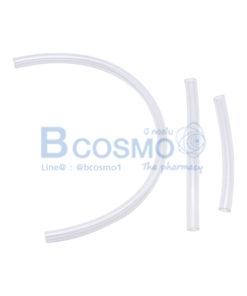 สาย PVC ต่อกระบอกทำความชื้น เส้นผ่านศูนย์กลาง 1×0.7 cm.  ขนาด – [ 11 cm. | 19 cm. | 32 cm. ]
