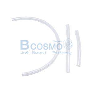สาย PVC ต่อกระบอกทำความชื้น เส้นผ่านศูนย์กลาง 1×0.7 cm. ขนาด – [ 11 cm.   19 cm.   32 cm. ]