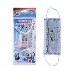 [ 1 ชิ้น ] หน้ากากอนามัยคาร์บอน N95 YAMADA รุ่นหายใจสะดวก 3240