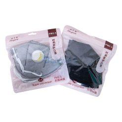 หน้ากากอนามัย PM 2.5 Super prevention 2 ชิ้น สี –  [ ดำ | เทา ]