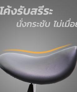เก้าอี้เบาะอานม้า สแตนเลสแบบโช๊ค ฐาน 5 แฉก มีล้อ 201 สีดำ