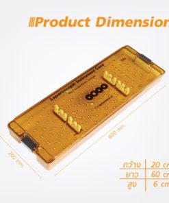 กล่องใส่เครื่องมือ นึ่งฆ่าเชื้อ พลาสติก Sung Kwan Laparoscopic Instrument case 600x200x60 mm. (KR)
