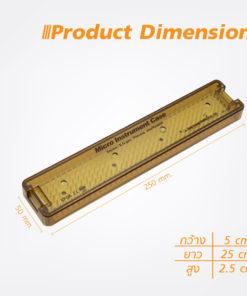 กล่องใส่เครื่องมือ นึ่งฆ่าเชื้อ พลาสติก Sung Kwan Micro Instrument 1 Floor Case 250x50x25 mm. (KR)