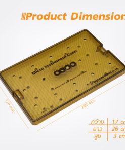 กล่องใส่เครื่องมือ นึ่งฆ่าเชื้อ พลาสติก Sung Kwan Micro Instrument 1 Floor Case 260x170x30 mm. (KR)