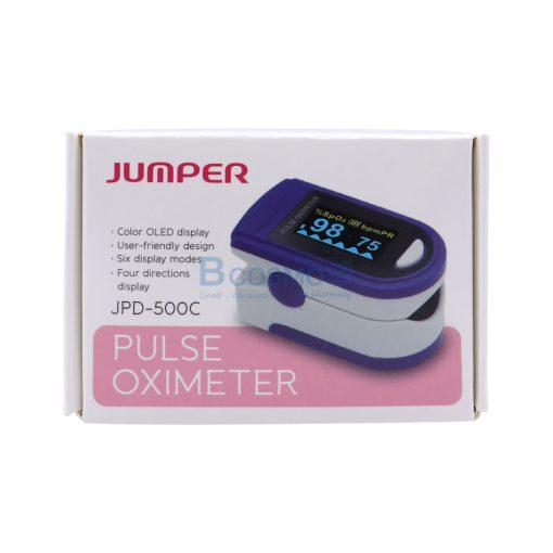 JP JPD 500C OM0006 500C 1 1