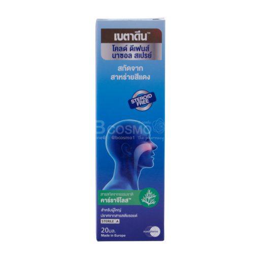 Betadine Adult Cold Defence Nasal Spray 20 ml. 100042 A 20 1