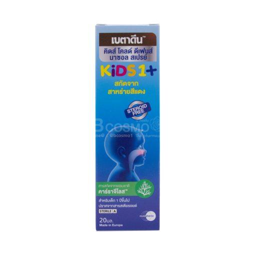 Betadine Kids Cold Defence Nasal Spray 20 ml. 100042 K 20 2