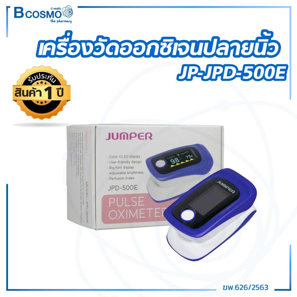 OM0006 500E New