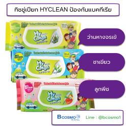 ผ้าทำความสะอาด HyClean Family 300×200 mm.  [ Aloevera | Peach | Green Tea ]