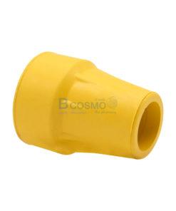 ลูกยางไม้ค้ำยันอลูมิเนียม 22 mm.1 สีเหลือง