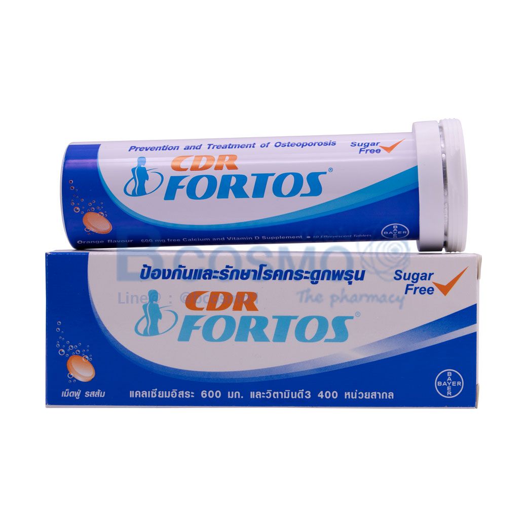 CDR FORTOS 10s PS3002 5