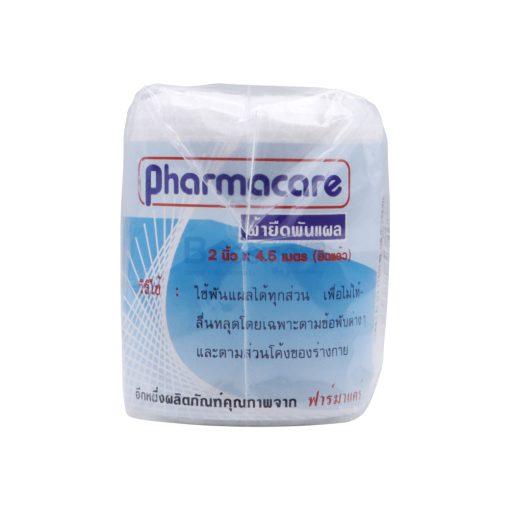 ผ้ายืดพันแผล Pharmacare 2นิ้วx4.5m. EF0386 2 2