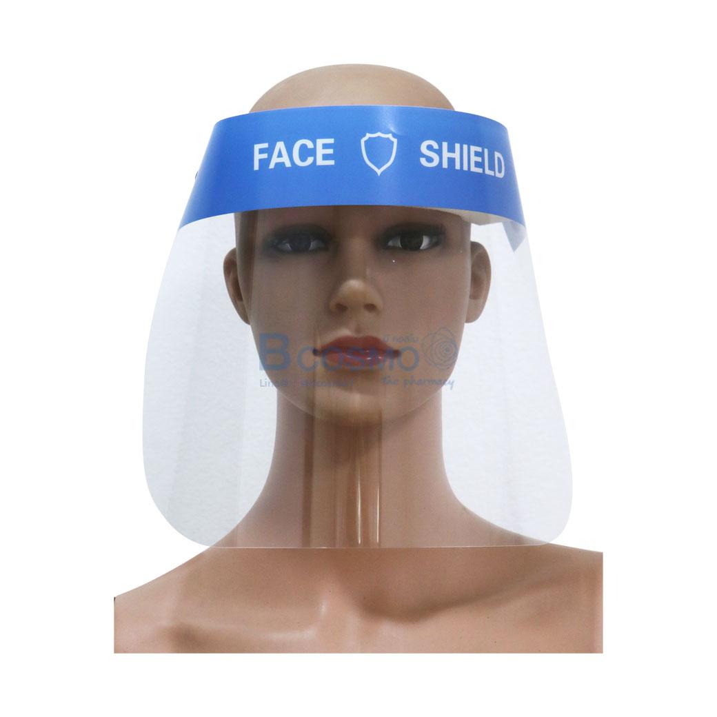 FACE SHIELD 1 ชิ้น CN MT0096 2 12