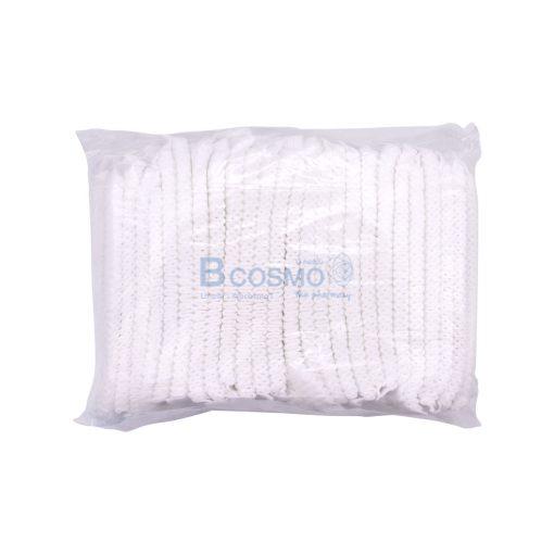 หมวกตัวหนอนสีขาว 100s 15 cm. CN MT0230 WH 3