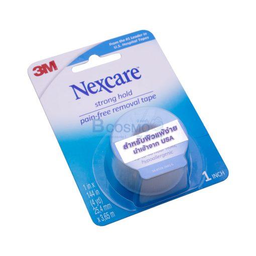 3M Sensitive Skin Tape 2.5x365CM. EF0410 4