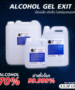 แอลกอฮอล์ เจล ALCOHOL GEL EXIT แบบเติมประหยัดกว่า ขนาด – [ 3,000 ml. | 5,000 ml. | 20,000 ml.]
