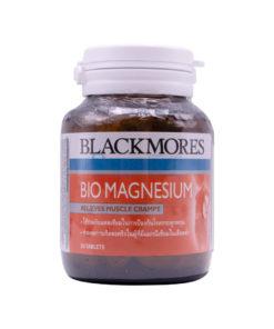 Blackmores  BIO MAGNESIUM แบล็คมอร์ ไบโอ แม็กนีซึ่ม  50 เม็ด