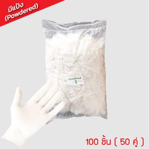 EF0727 S ถุงมือมีแป้ง Pre Powder Glove 9 SIZE S 100