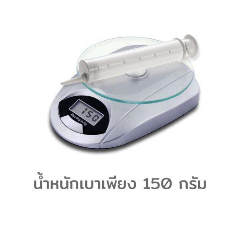 EF0809 250 WH 1 ไซริงค์สวนล้าง SYRINGE Roomfun ZW 028 250 ml. สีขาว 2