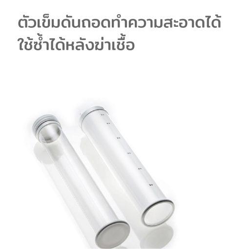 EF0809 250 WH 1 ไซริงค์สวนล้าง SYRINGE Roomfun ZW 028 250 ml. สีขาว 3