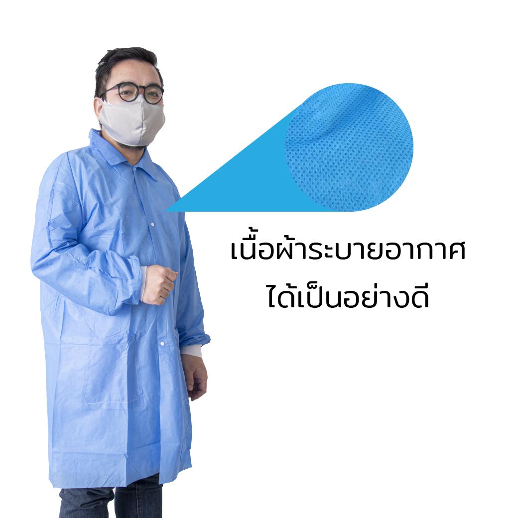 MT0435 M BL เสื้อกาวน์คอปก SMS กันน้ำสีฟ้า 5