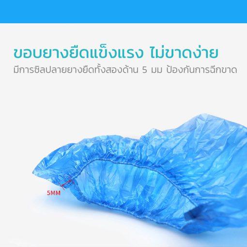 MT0436 BL ถุงคลุมเท้าพลาสติก สีฟ้า 100s 3