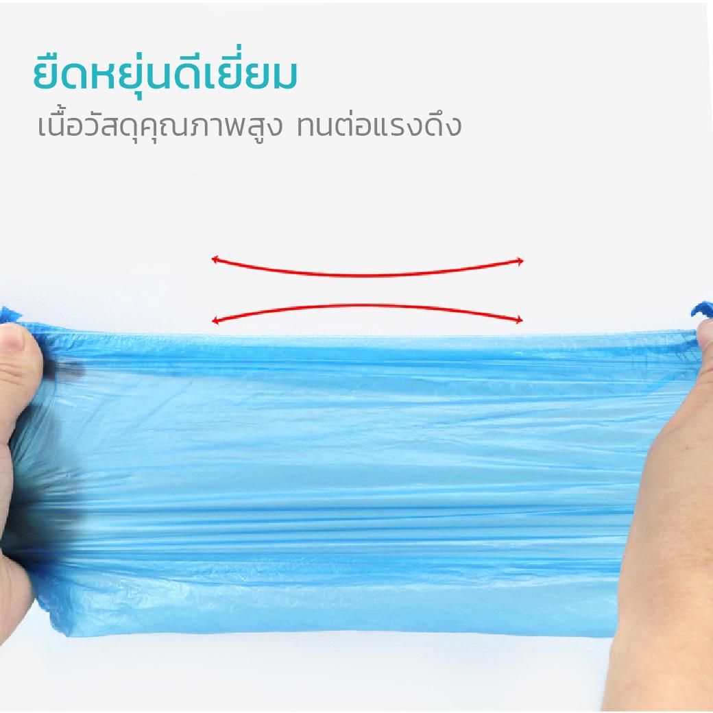 MT0436 BL ถุงคลุมเท้าพลาสติก สีฟ้า 100s 4