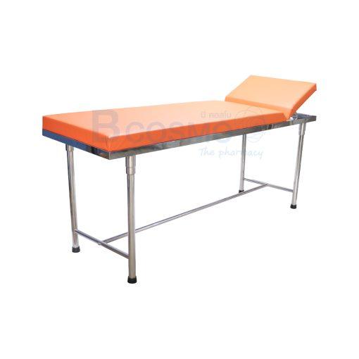 MT0801 OR เตียงตรวจโรค สแตนเลส เหลี่ยม สีส้ม 60x200x80 cm