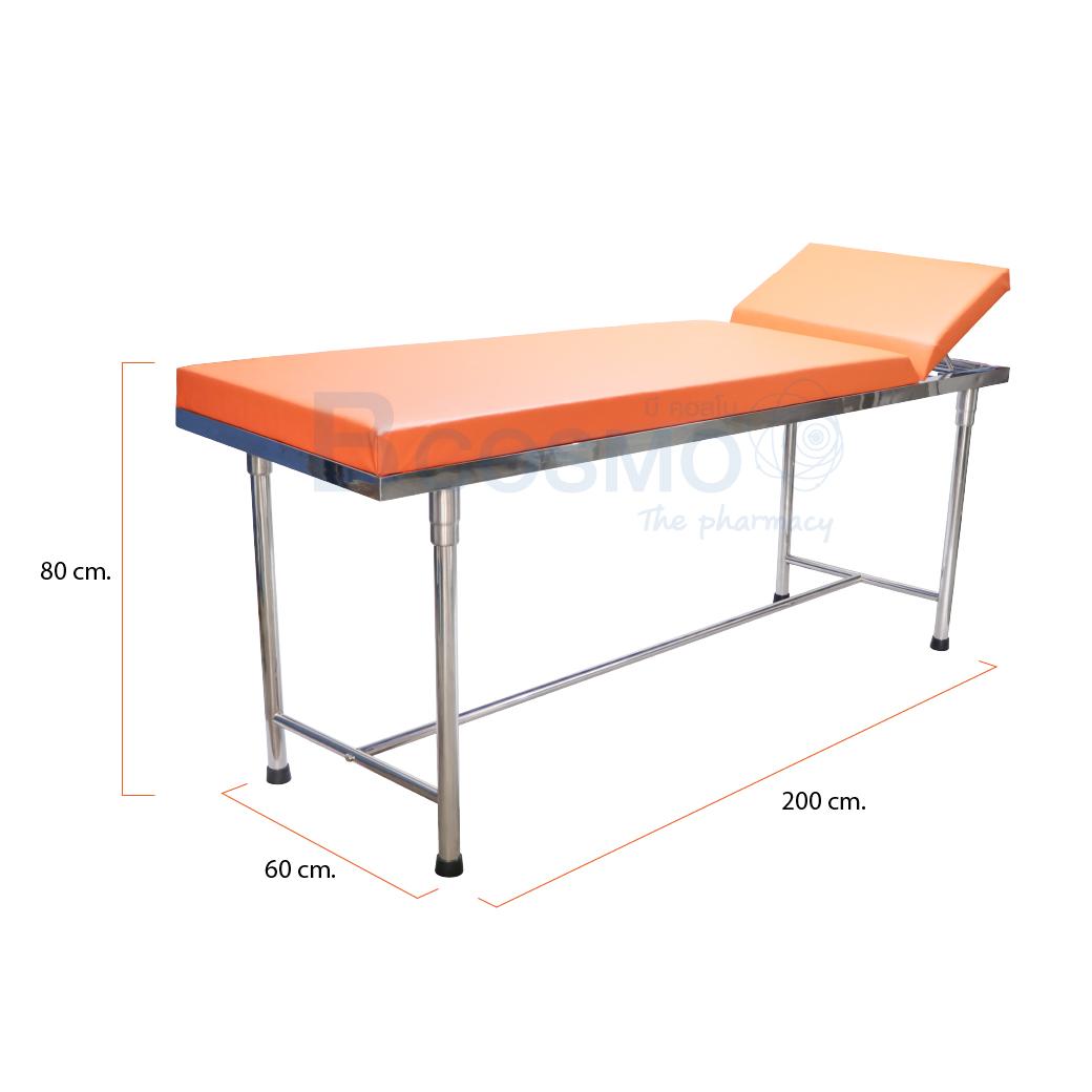 MT0801 OR เตียงตรวจโรค สแตนเลส เหลี่ยม สีส้ม 60x200x80 cm. 6