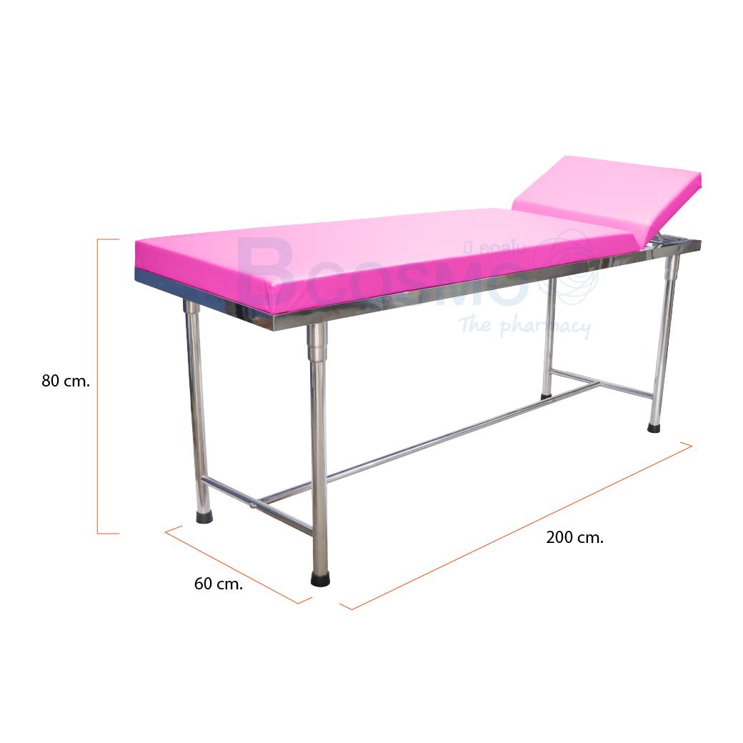 MT0801 P เตียงตรวจโรค สแตนเลส เหลี่ยม สีชมพู 60x200x80 cm. 6