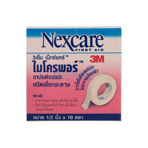 Microspore 0.5 นิ่ว x10 หลา EF0451 0 1