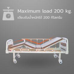 เตียงมือหมุน 2 ไก ราวสไลด์ลายไม้ UQ2400A-P พร้อมเบาะนอน 4 ตอน สีครีม