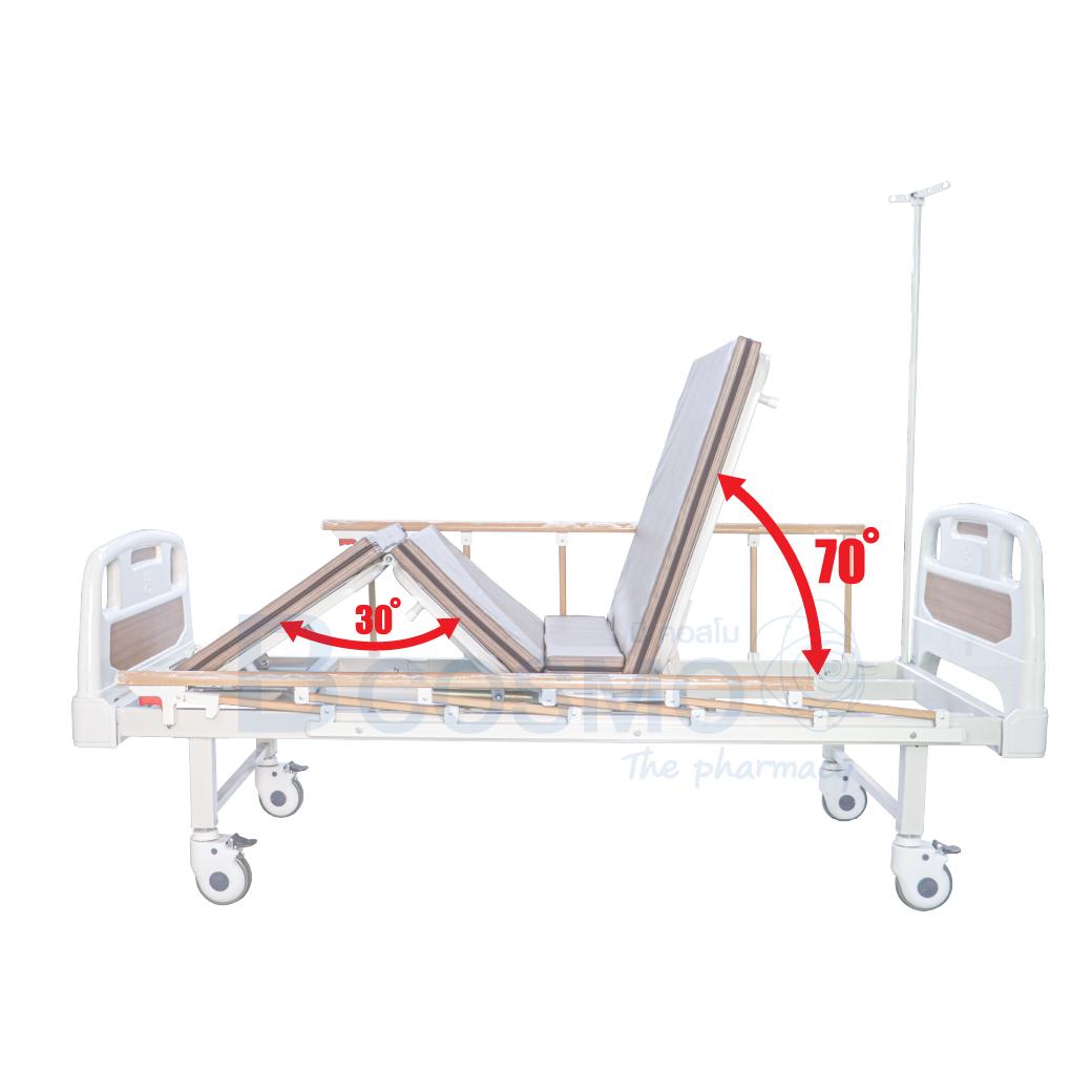 PB0014 W เตียงผู้ป่วย มือหมุน 2 ไก ราวสไลด์ ลายไม้ UQ2400A P พร้อมเบาะนอน 4 ตอน สีครีม 4