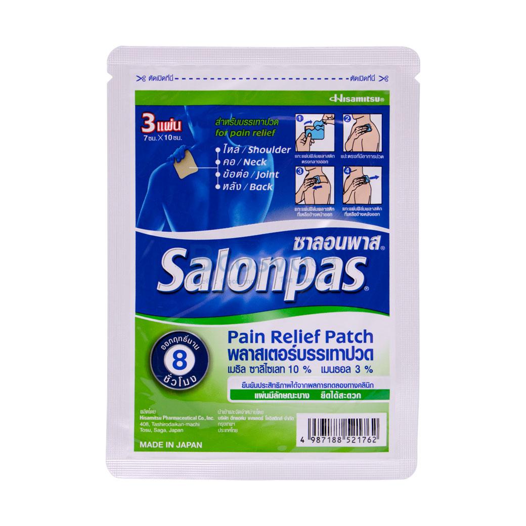 Salonpas 8HOUR 7x10 cm. 3S PA1809 1