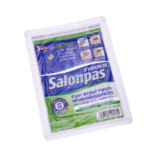 Salonpas 8HOUR 7x10 cm. 3S PA1809 2