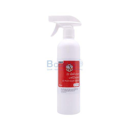 อเนกประสงค์ Multi Quat Sanitizer 500 ml. PA2812 16