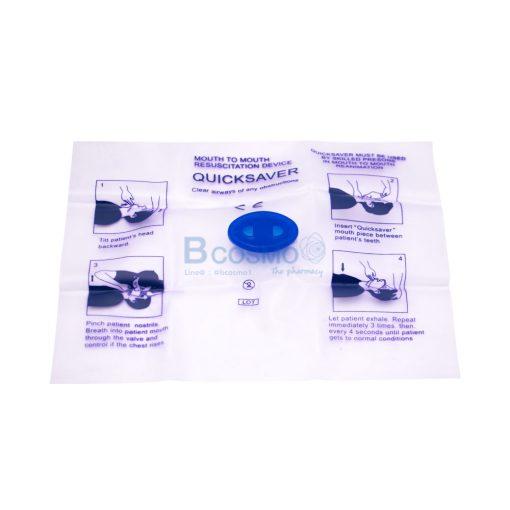 CPR QUICKSAVER CN EC0503 6