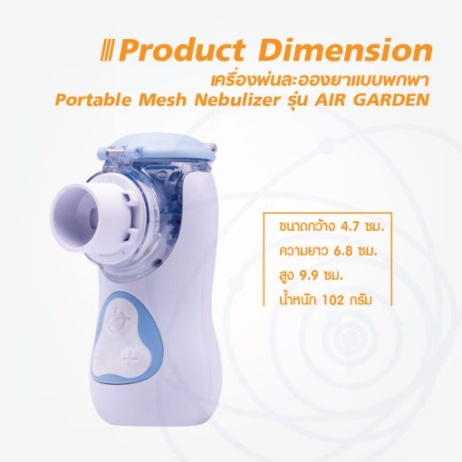 FEELLIFE AIR GARDEN PORTABLE MESH NEBULIZER SP0011 1