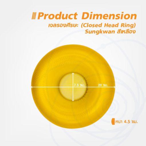 Closed Head Ring Sungkwan สีเหลือง 20x7.5x4.5 cm
