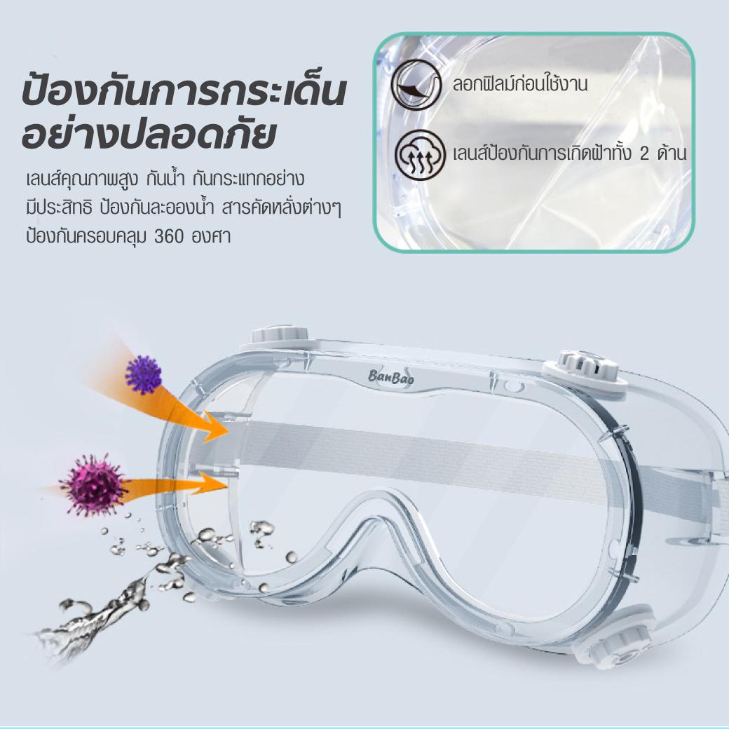 Dr.BanBao MT0611 4