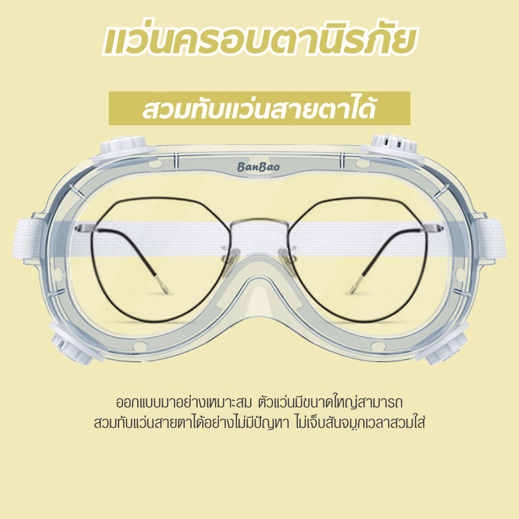 Dr.BanBao MT0611 6