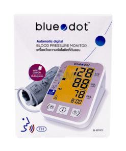 เครื่องวัดความดันโลหิต bluedot B-BM01 พูดไทย