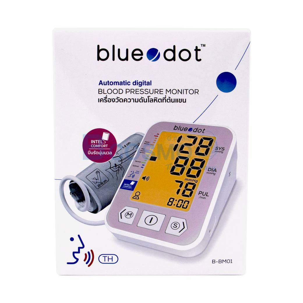 BP0018 เครื่องวัดความดันโลหิต bluedot B BM01 พูดไทย ลายน้ำ1