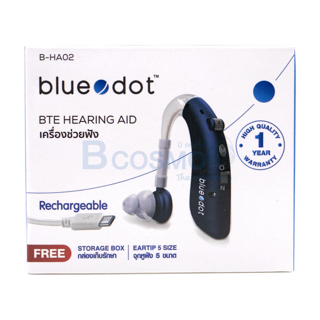 D Noteทำ รูป ถ่ายรูป ec0103 02 เครื่องช่วยฟังแบบชาร์จ bluedot HA02 ec0103 02 เครื่องช่วยฟังแบบชาร์จ bluedot HA02 ลายน้ำ1